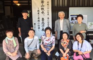 201606siojiri2.jpg