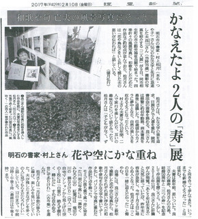 201702shokiji2.jpg