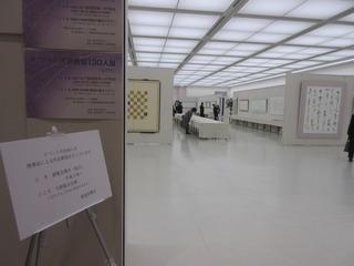 20190125kaizyo3.JPG