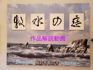 20210323_hyoshi(題名入).jpg