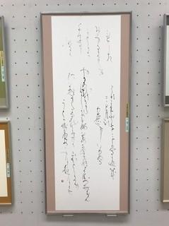 �@大賞/兼平有里奈(かな).jpg