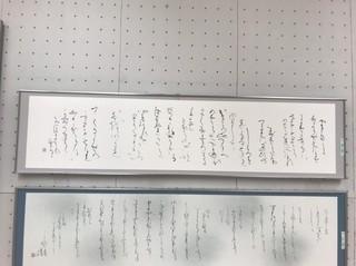 �G優秀賞/勝又悠名(かな).jpg