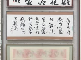 �I優秀賞/伊藤澄玲(漢字).jpg