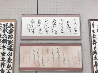 �J優秀賞/松田哲弥(かな).jpg