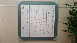 三田栄.jpg