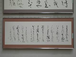 優秀賞  吉川佳乃 (大2 長野).jpg