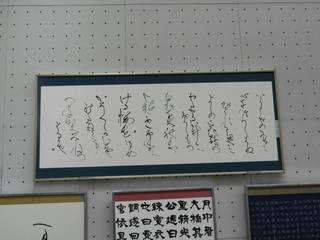 優秀賞  山本ゆう子 (大2 兵庫 ).jpg