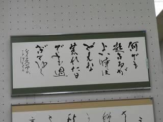 優秀賞  諏訪未希子 (高2 香川).jpg