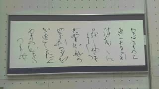 優秀賞 山田萌乃さん(大3 兵庫).JPG