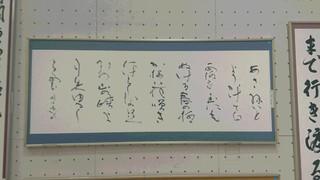 優秀賞 左山明日香さん(高3 兵庫).JPG