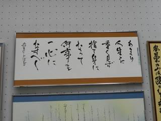 展賞    杉山日菜  (高2 香川 ).jpg