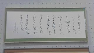 展賞 渡邉莉乃さん(高3 長野).JPG