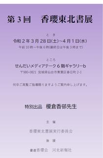 案内はがき紫ぼかし完成.png