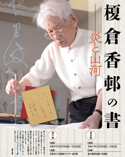 enokurakaicho_koten1.jpg