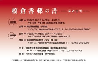 enokurakaicho_koten2.jpg